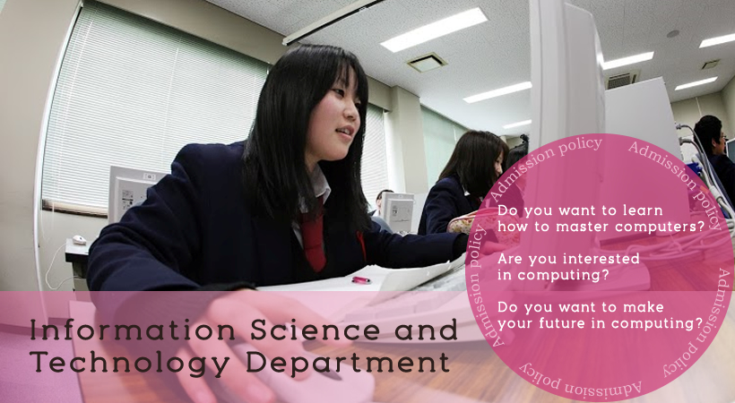 Information Science and Technology Department