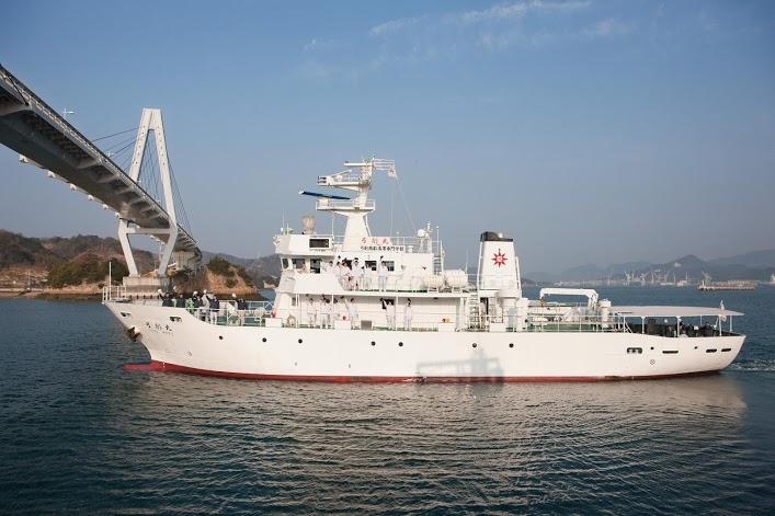 練習船「弓削丸」