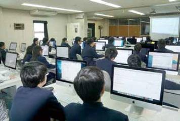 情報処理教育センター